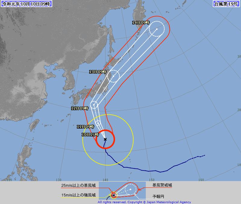 台風19号気象庁