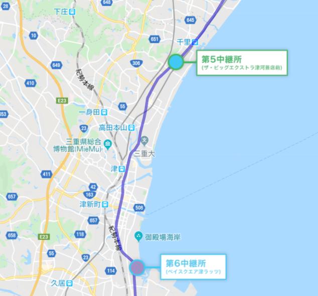全日本大学駅伝地図5区