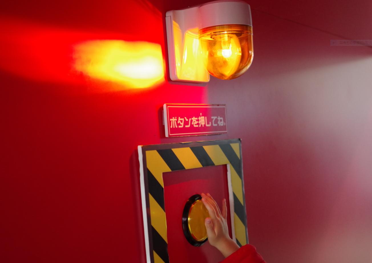 緊急車両内部