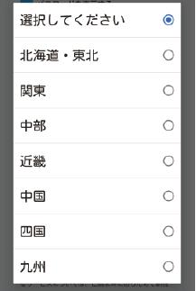 U-NEXT入会画面3