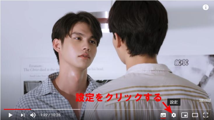YouTube日本語訳01