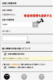 ガレイド入会08