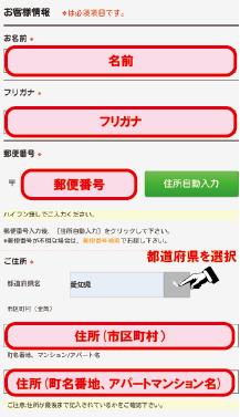 ガレイド入会05